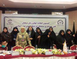 کمسیون اتحادیه بانوان مسلمان جهان در سی و یکمین کنفرانس وحدت اسلامی و تقریب مذاهب/ گالری تصویر