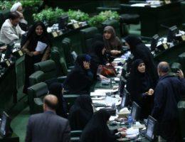 اختصاص سهمیه برای زنان در انتخابات مجلس رای نیاورد