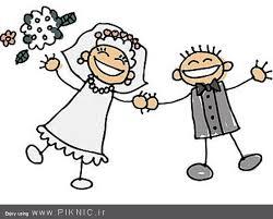 چرا مانع ازدواج ۱۴ میلیون دختر و پسر شدهایم؟/ ۳۳درصد کاهش ازدواج تنها در طی ۷سال!