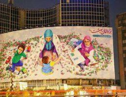 نادیده انگاری ۱۰ میلیون مادر ایرانی در حیطه سیاستگذاری