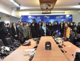 برگزاری نشست تخصصی به مناسبت روز جهانی امحای خشونت علیه زنان