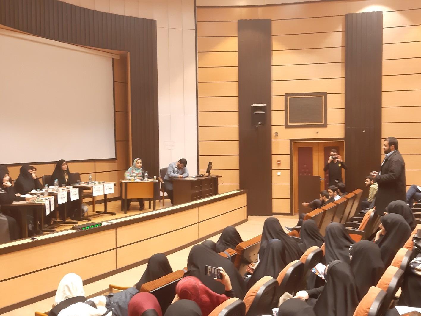 نشست بررسی چالش های قانون و اجرا در حوزه زنان و خانواده۱